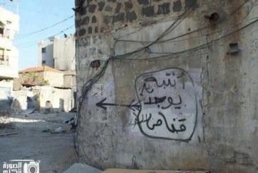 قناص يستهدف طابور لتعبئة المياه ويصيب مدنيين بحلب