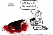 كاريكاتير الرادار : حملات التضامن