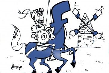 حرب الفيس بوك اليومية !