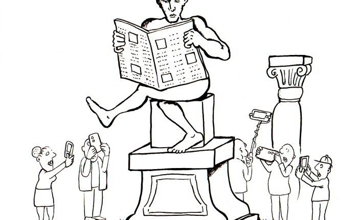كاريكاتير : الصحف الورقية !