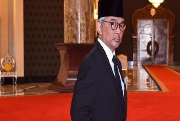 سلطان ماليزيا وزوجته في الحجر الصحي