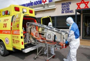 موقع عبري لا يستبعد اندلاع حرب أهلية في إسرائيل بسبب كوفيد -19